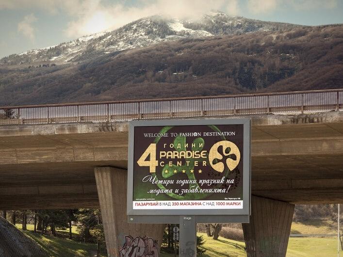 билборд-paradise
