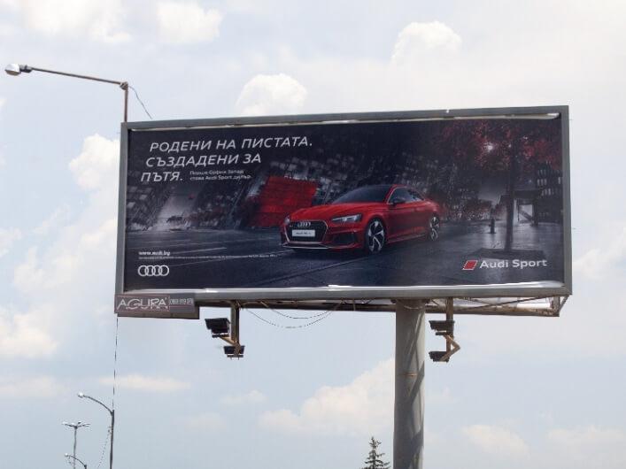 искам да рекламирам на улицата