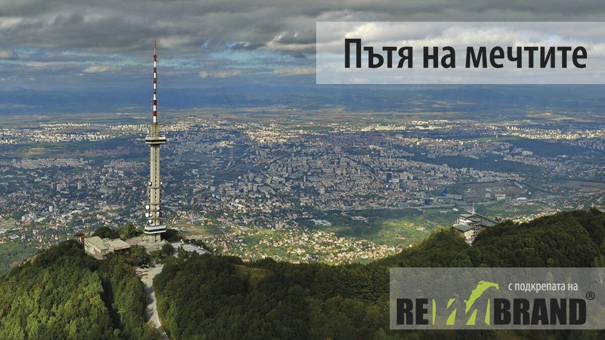 Социална инициатива ReBrand