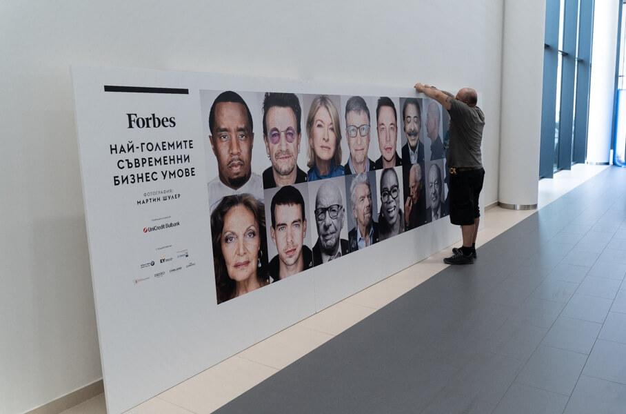 Рекламни материали Forbes в широкоформатния печат