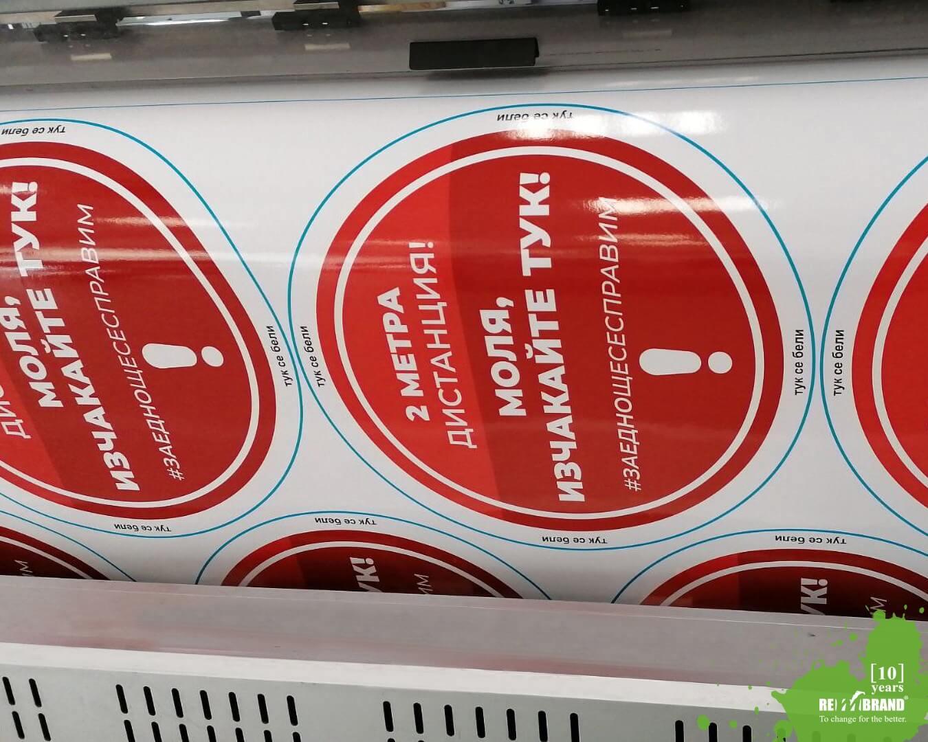 Podov sticker