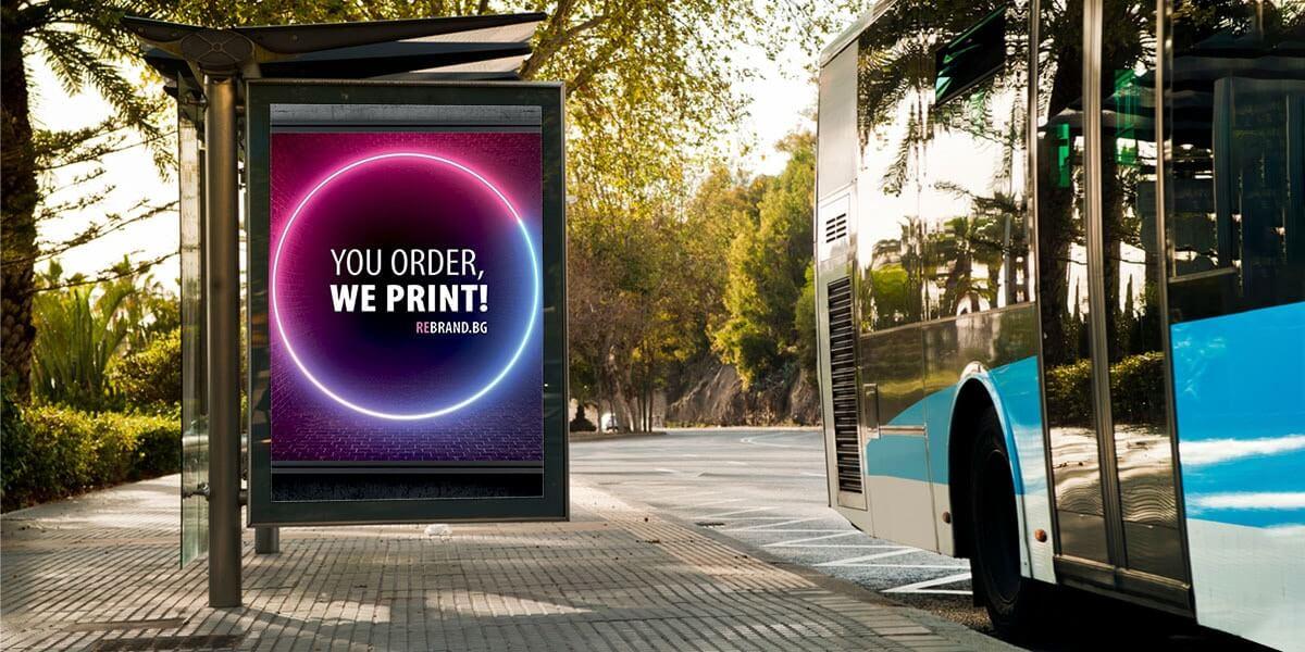 спирките като рекламно пространство